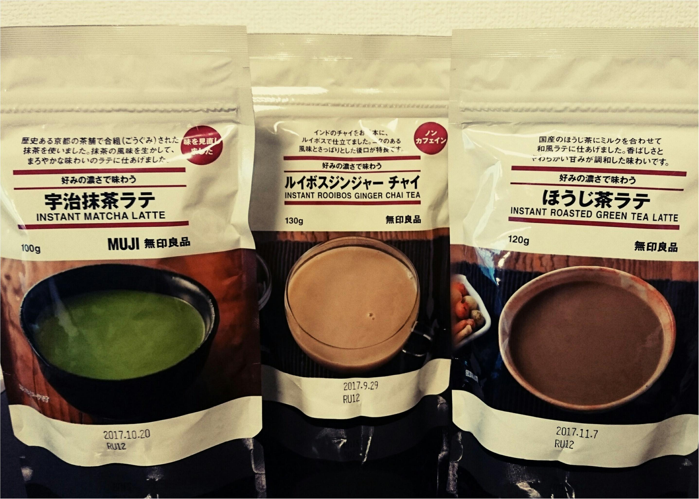 寒いときにはおうちカフェ♡おうちで楽チンおいしいラテを!!_1