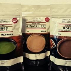 寒いときにはおうちカフェ♡おうちで楽チンおいしいラテを!!