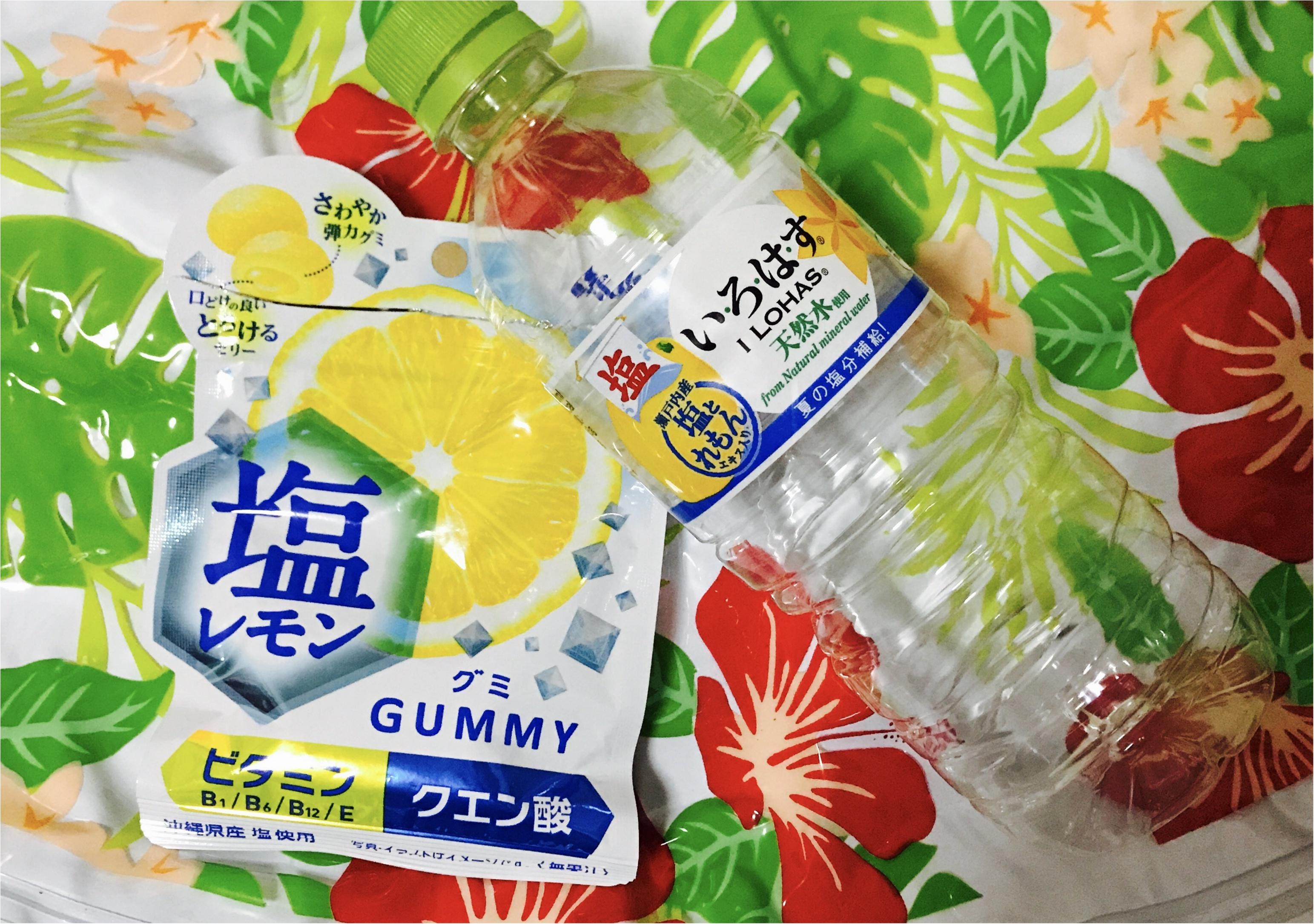 【夏バテ予防】夏の塩分補給は「塩×れもん」で決まり!★_2