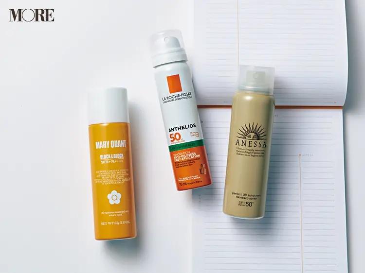髪の紫外線対策におすすめのヘア用日焼け止め
