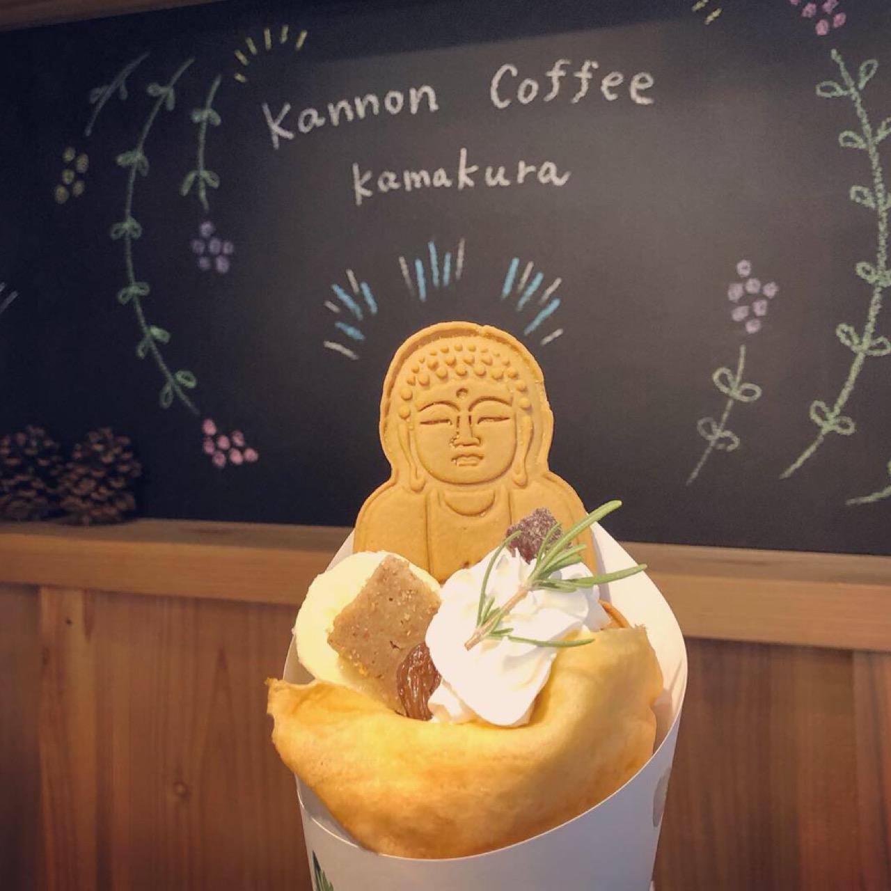 <神奈川*鎌倉>大仏のビスケットがかわいすぎる♡人気コーヒースタンドでいただくクレープが絶品!♡_2