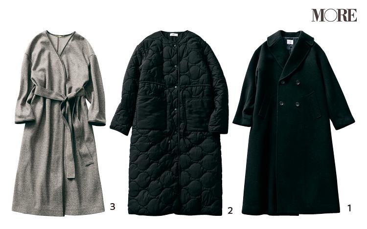 コートをおさらい。試着したのはこの3着!