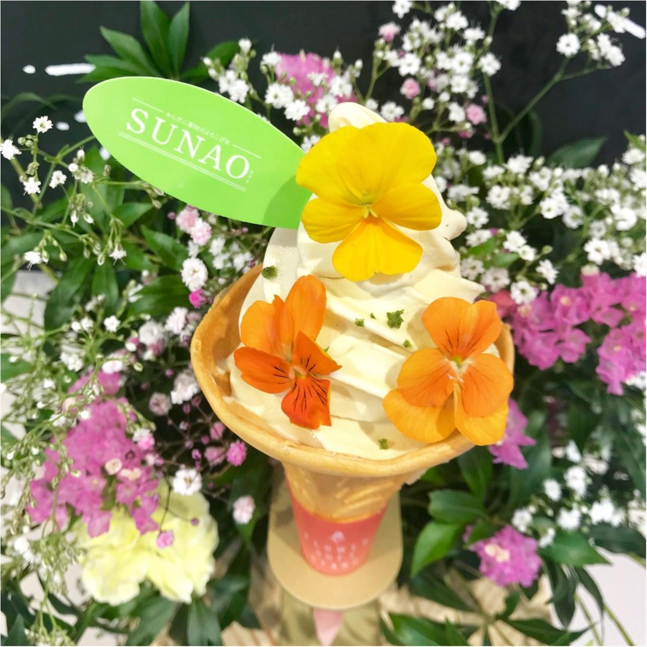 可愛くってカロリー控えめ! 花束みたいなソフトクリームが食べられるのは5/27まで♡_2_3