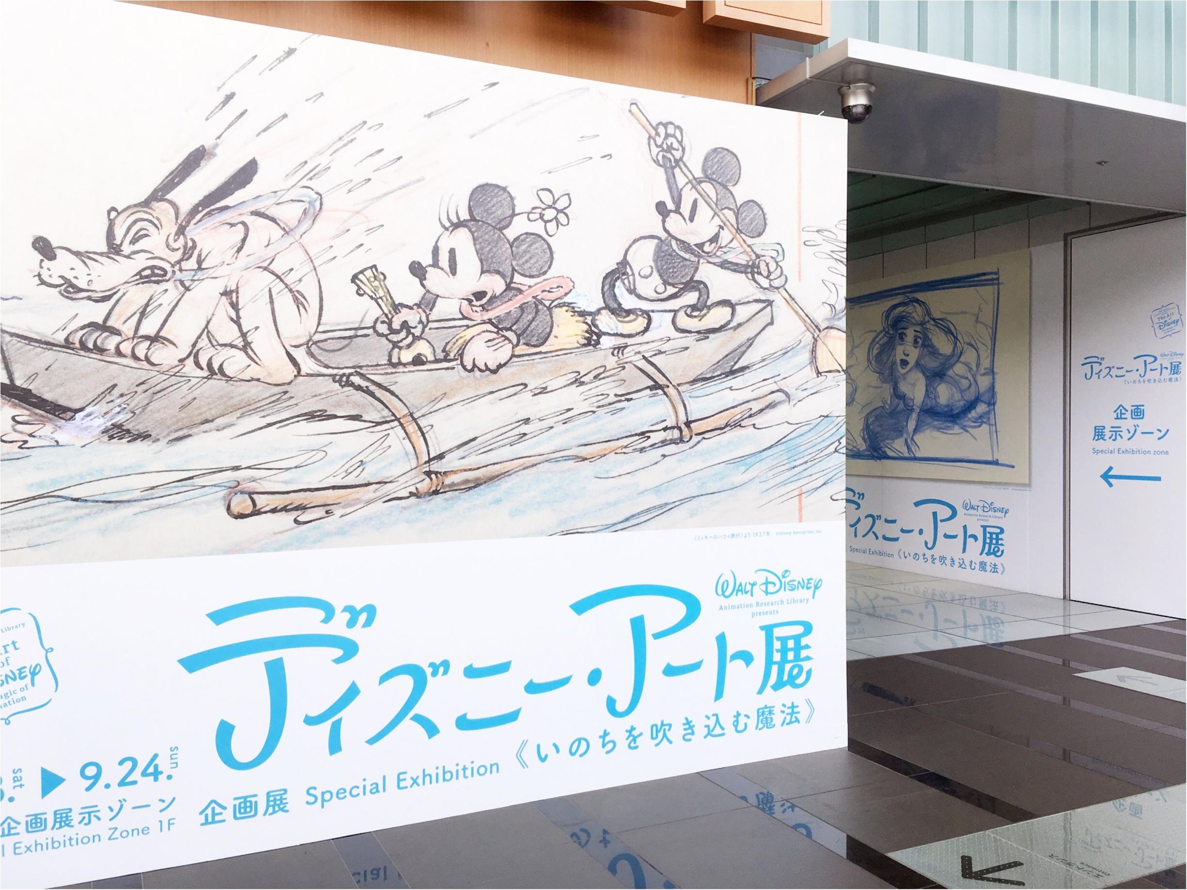 ディズニーアート展に行ってきました♡_2