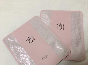 【韓国コスメ】メガ割で買ったもの①パクミニョンさん愛用のマスクパック♡