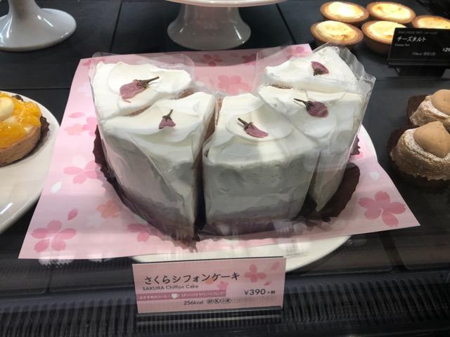 スタバ新作♡さくらシリーズ第一弾、さくらミルクラテがめちゃくちゃ美味しい♡♡♡_4