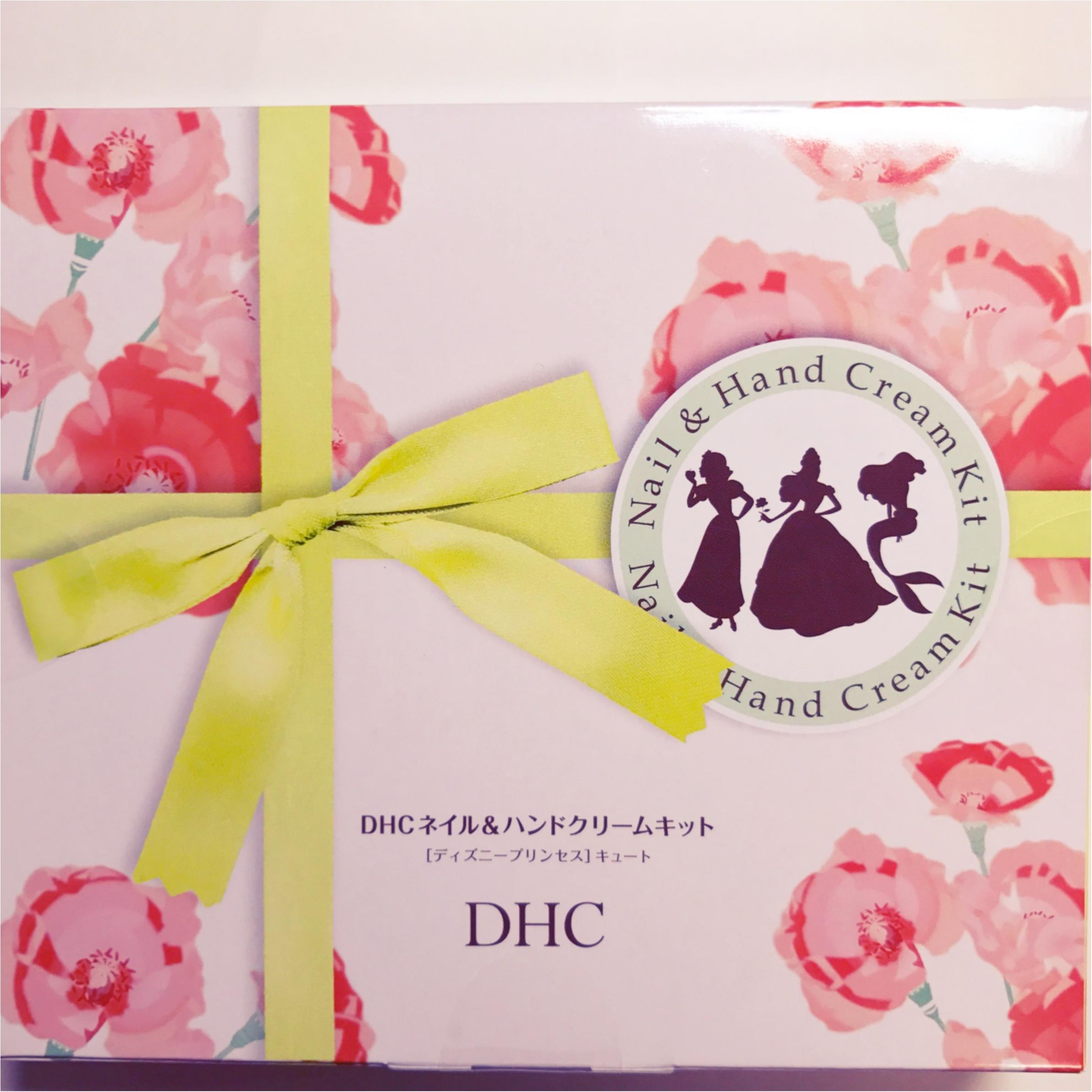 【自分へのご褒美&ギフトに♡】DHCのディズニープリンセスコフレが可愛くて使える♡_3