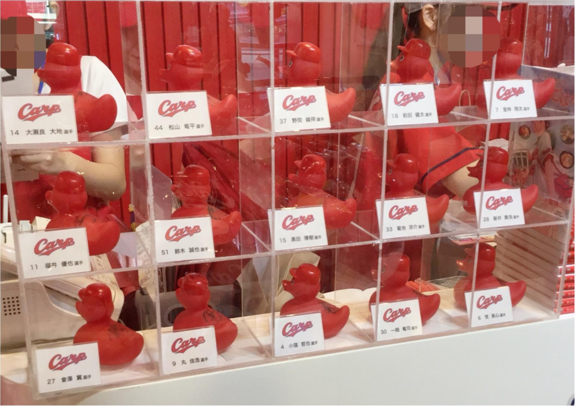 【カープ女子必見】ディズニーとのコラボ商品も新発売!カープをコンセプトとしたカフェバルも併設した《グッズ&カフェバル》としてリニューアルオープン♡_5