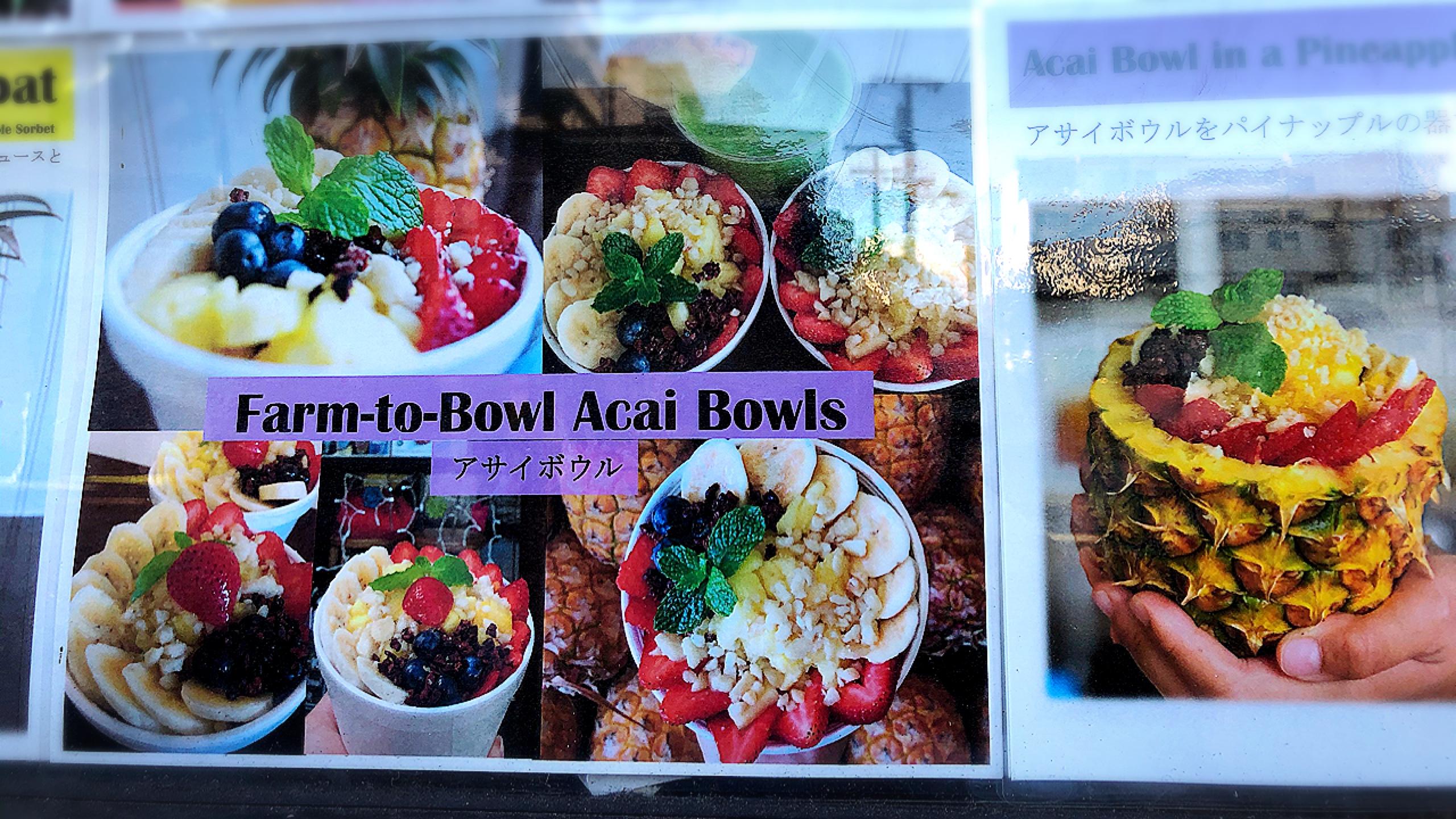 【Hawaii】ハワイ好きさん必見!あまあまパイナップルが美味◡̈♡絶対食べたい!アサイーボウルのお店に行ってきました♩_3