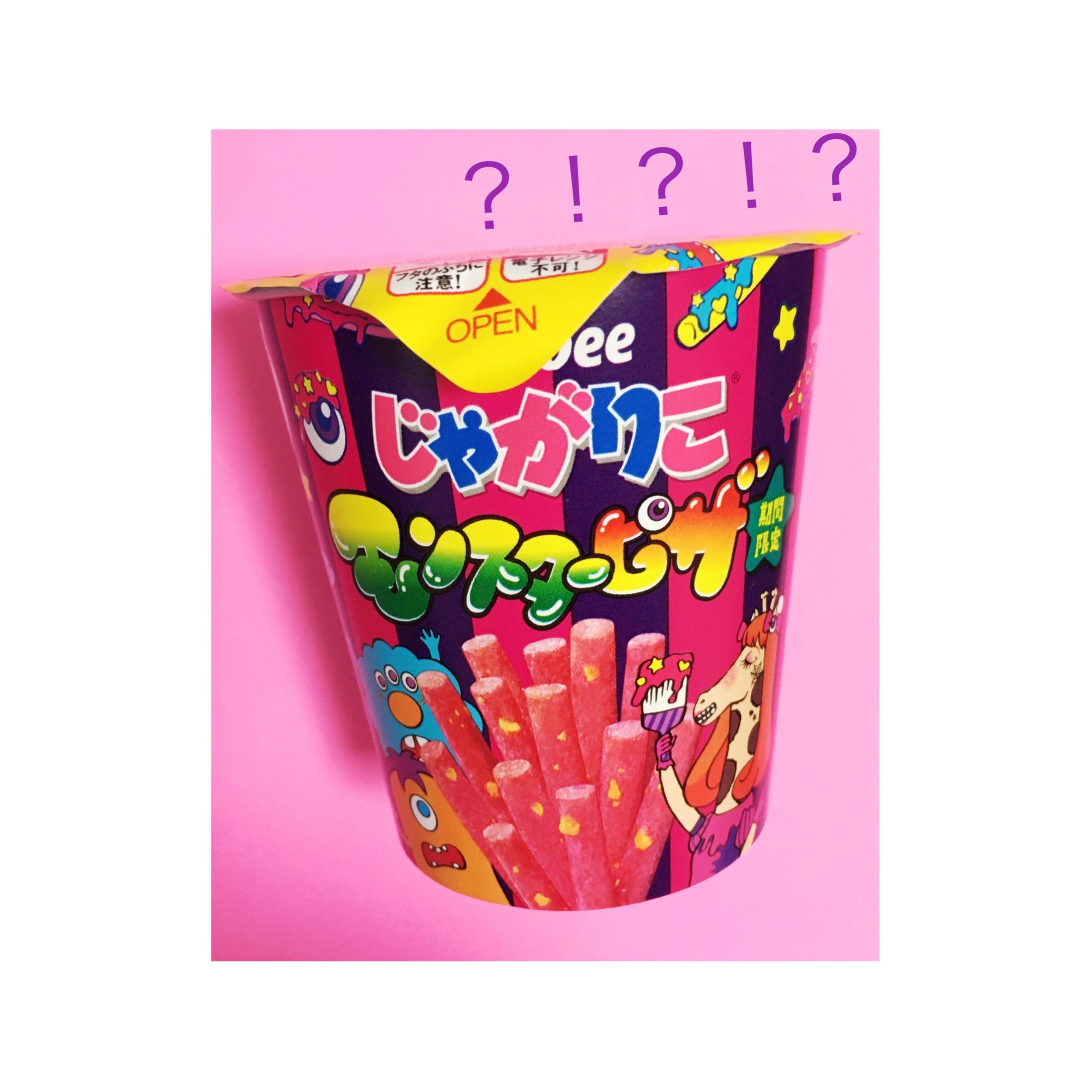 《いったいどんな味?!》【セブンイレブン限定】ピンク色のじゃがりこ登場!!期間限定モンスターピザ味★_1