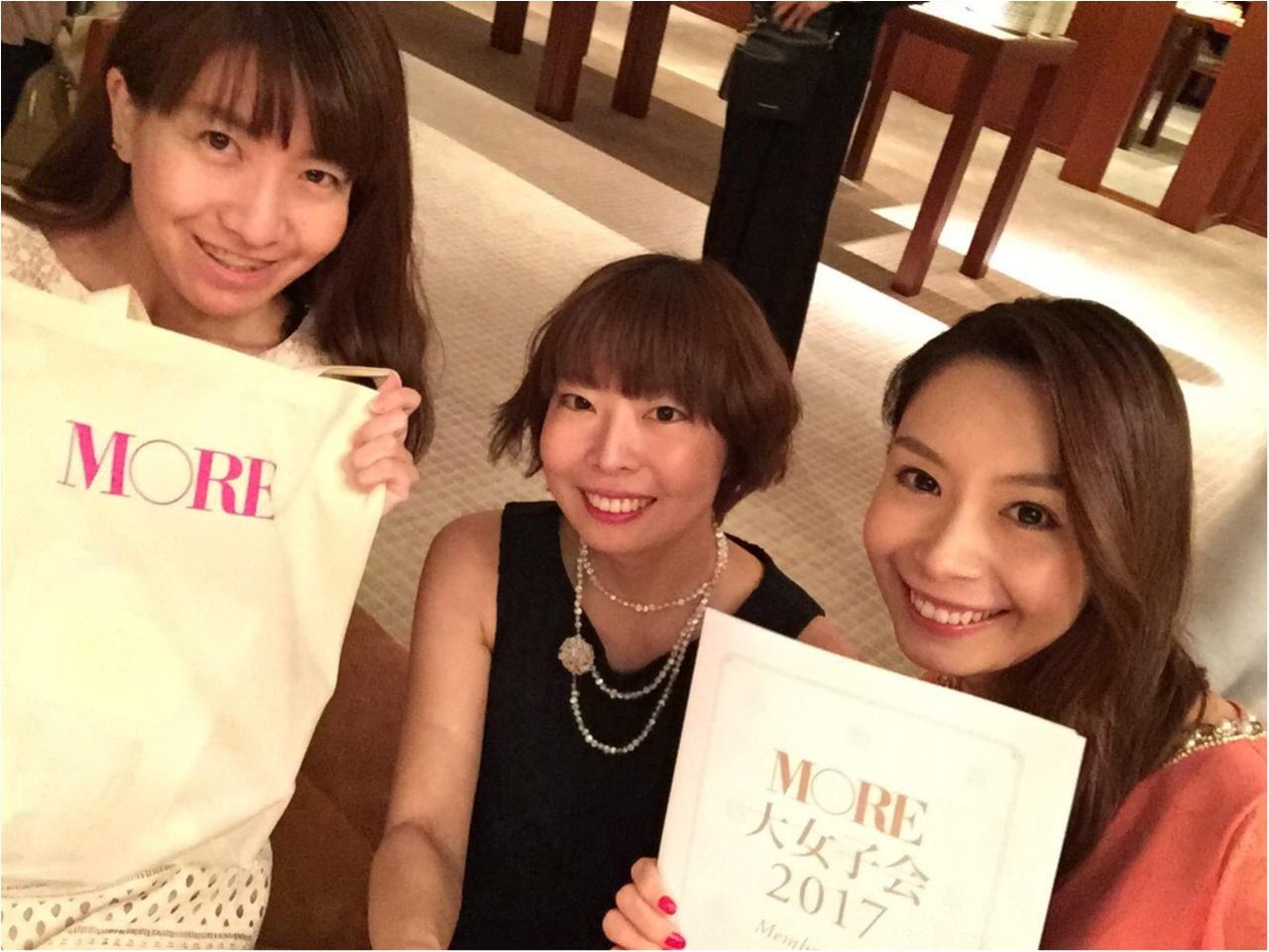 今年で3回目の参加!MORE大女子会2017♥_1