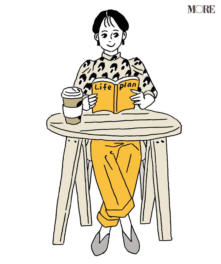 パーソナライズ診断でチャレンジ型の女性のイラスト