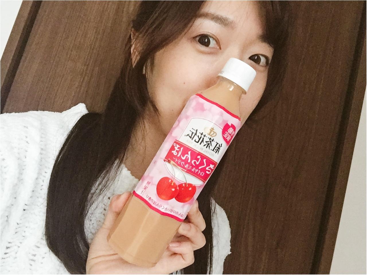【紅茶花伝】PINKのパッケージが可愛い♡期間限定「さくらんぼ」フレーバー✨_2