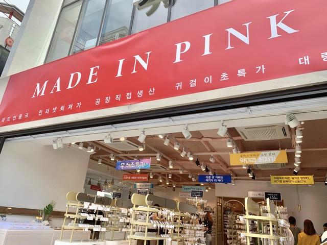 プチプラアクセを買うならMADE IN PINK(メイドインピンク)がおすすめ!【みおしー韓国旅行記録❤︎③】_1