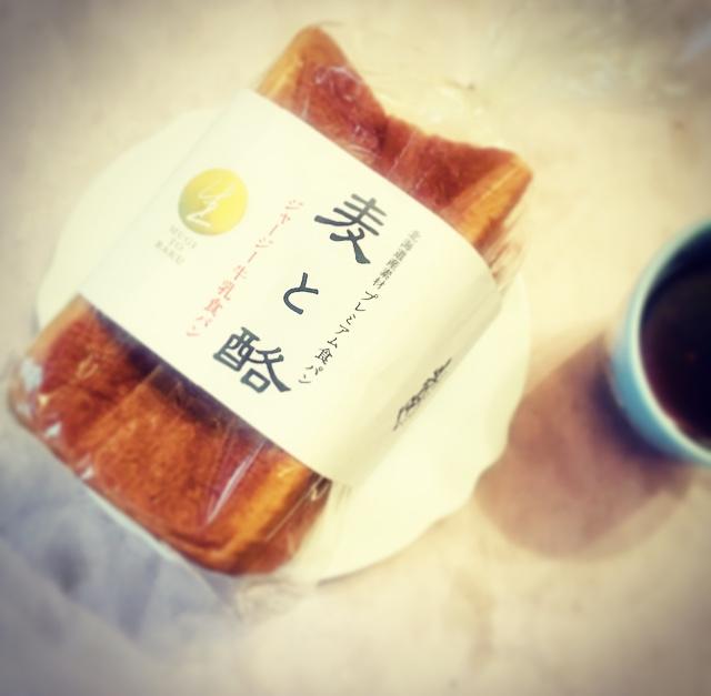 【東京初上陸】めちゃめちゃ美味しいプレミアム食パン!北海道の味が東京で_3