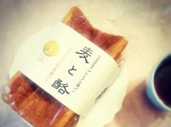 【東京初上陸】めちゃめちゃ美味しいプレミアム食パン!北海道の味が東京で