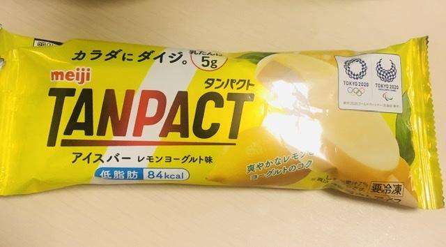 さっぱり!すっきり!超おいしい! 〈タンパク質〉がはいったアイス 【TANPACT】_4