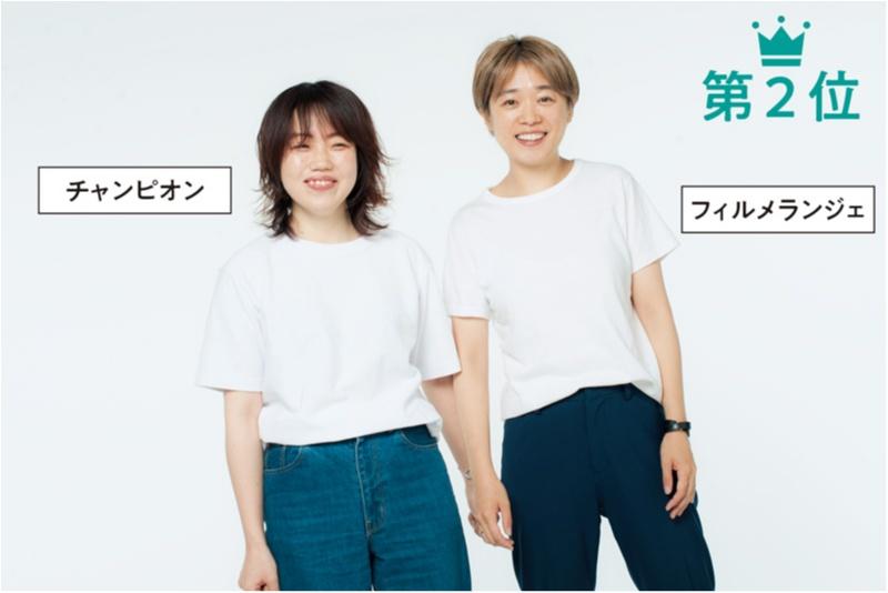 二の腕痩せ特集 - 簡単マッサージ・エクササイズや、二の腕が痩せ見えする方法まとめ_44