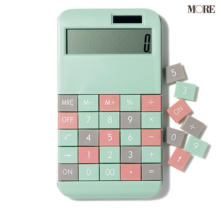 お金に強くなりたいならマイ電卓の用意を! おすすめ電卓と選び方のポイント_3
