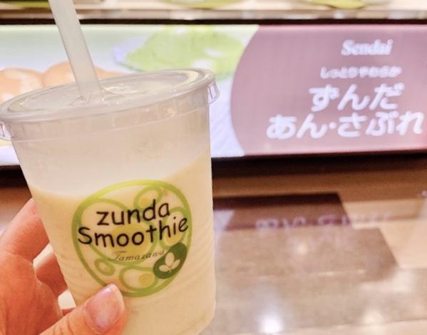 【みおしー遠征ログ❤︎宮城】仙台といえば!ずんだシェイクVSずんだスムージー飲み比べ♡_3
