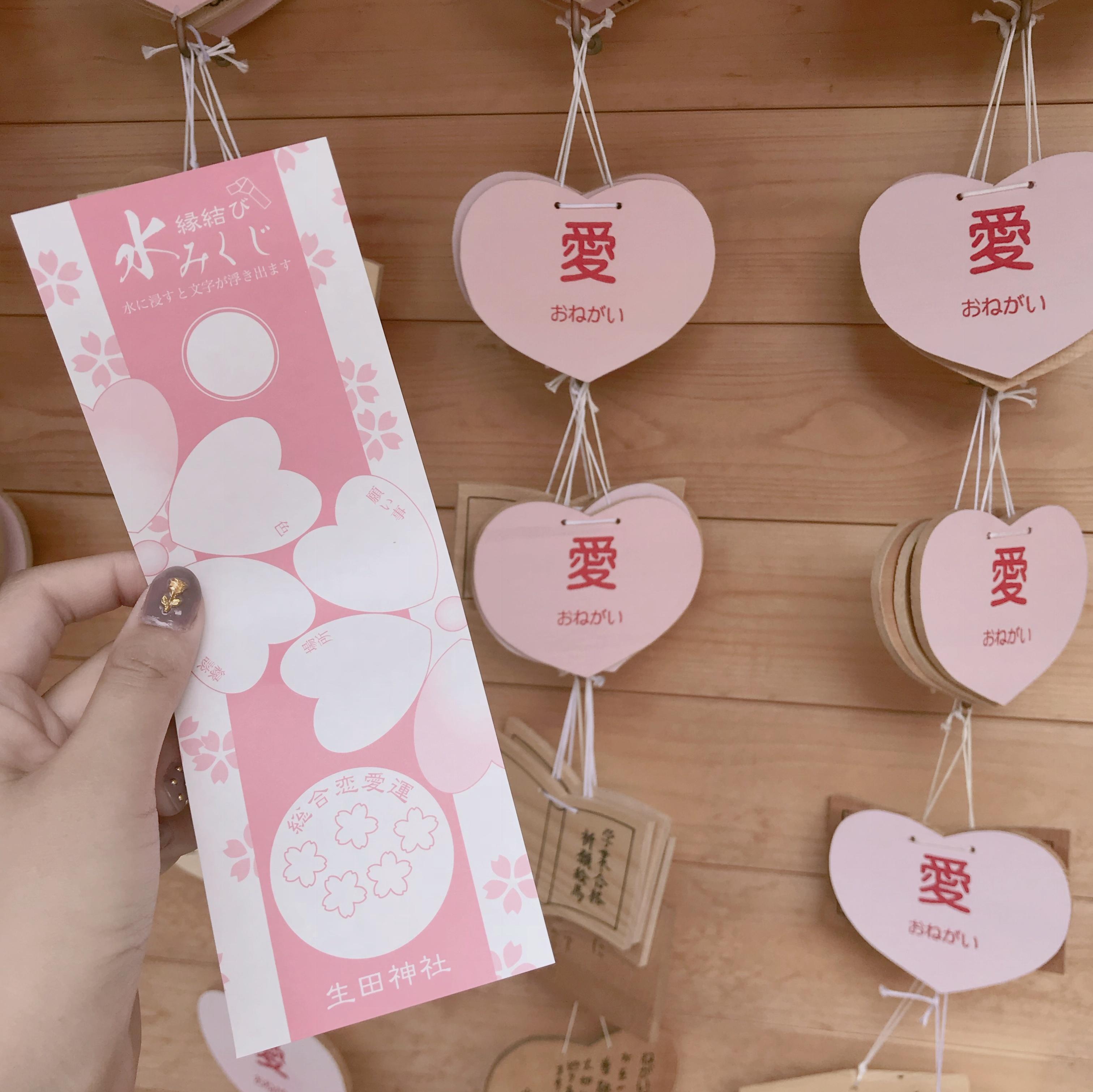 神戸の生田神社といえば縁結び❤︎新感覚【水みくじ】ができちゃうんです!_3
