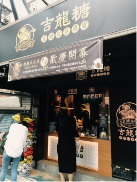 台湾でおいしい黒糖ブラックパールミルクティーが飲めるおすすめ3店【#台湾在住TOKYOPANDAのオススメ情報 】_2_2