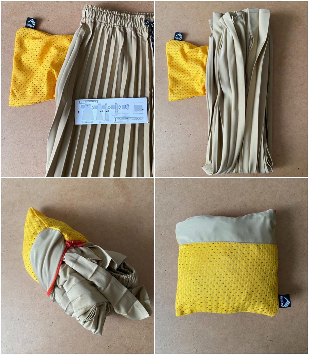 ワークマンの撥水ライトプリーツスカートの畳み方