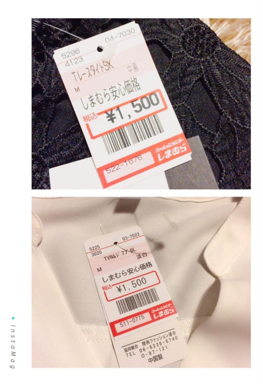 ♡【しまむらパトロール②】通勤服もしまむらで揃っちゃう!!人気のタイトスカートが2000円以下♡_2