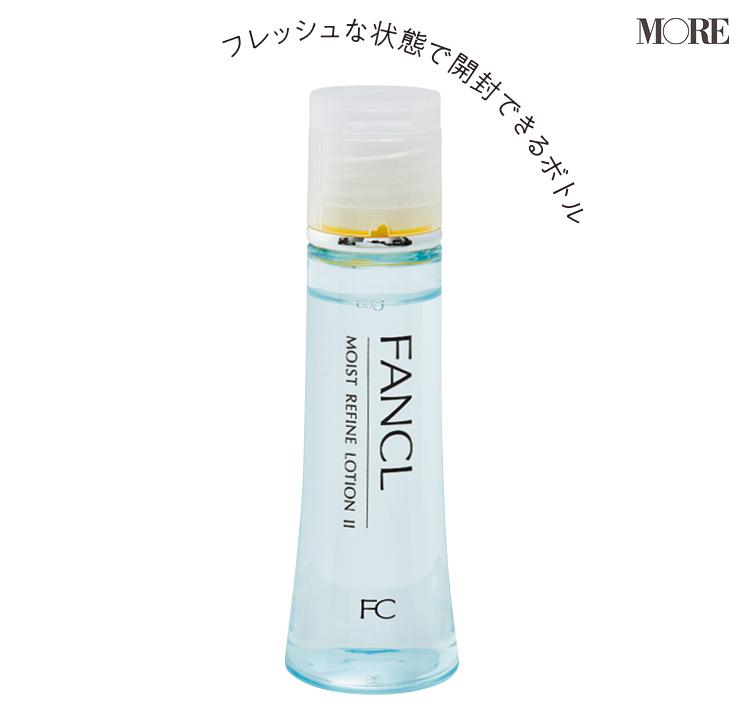 ゆらぐ季節の敏感肌を潤す化粧水&美容液7選。『イプサ』『アユーラ』『ファンケル』etc. 刺激が少なく素肌に優しいアイテム!_3