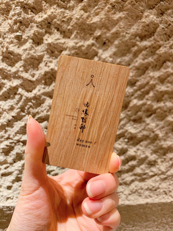 【なかなか予約が取れない!】東京に居ながらにして《箱根の温泉を楽しめる人気スポット》に行ってきた♡_8