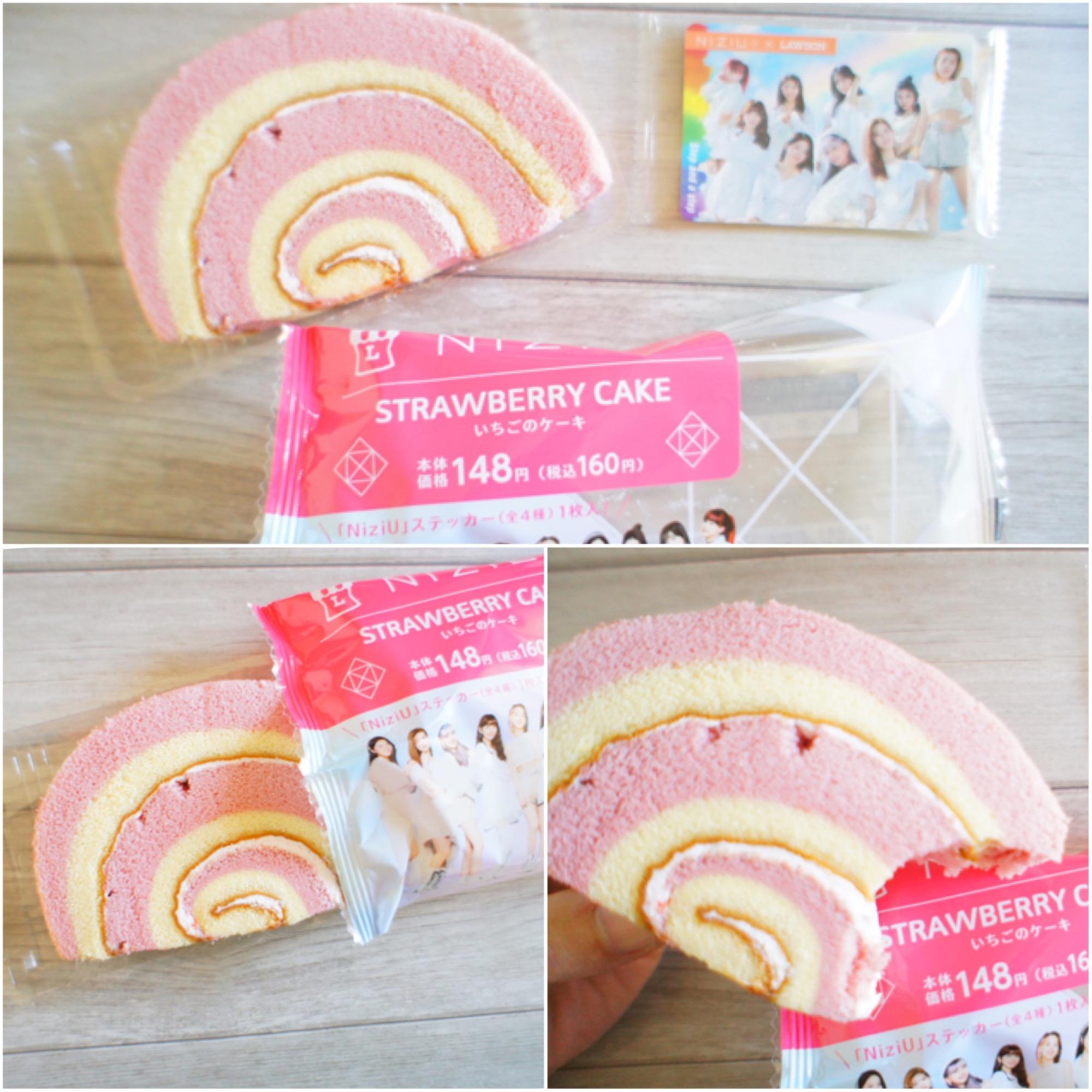 《ステッカー付き❤️》【ローソン×NiziU】第2弾!いちごのケーキが本日登場☻_2