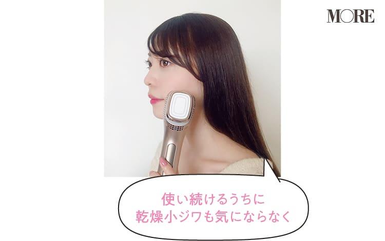 おすすめの美容家電&ギア《2020》 - 話題の美顔器など、小顔や美肌&ボディのセルフケアで人気のアイテムまとめ photoGallery_1_21