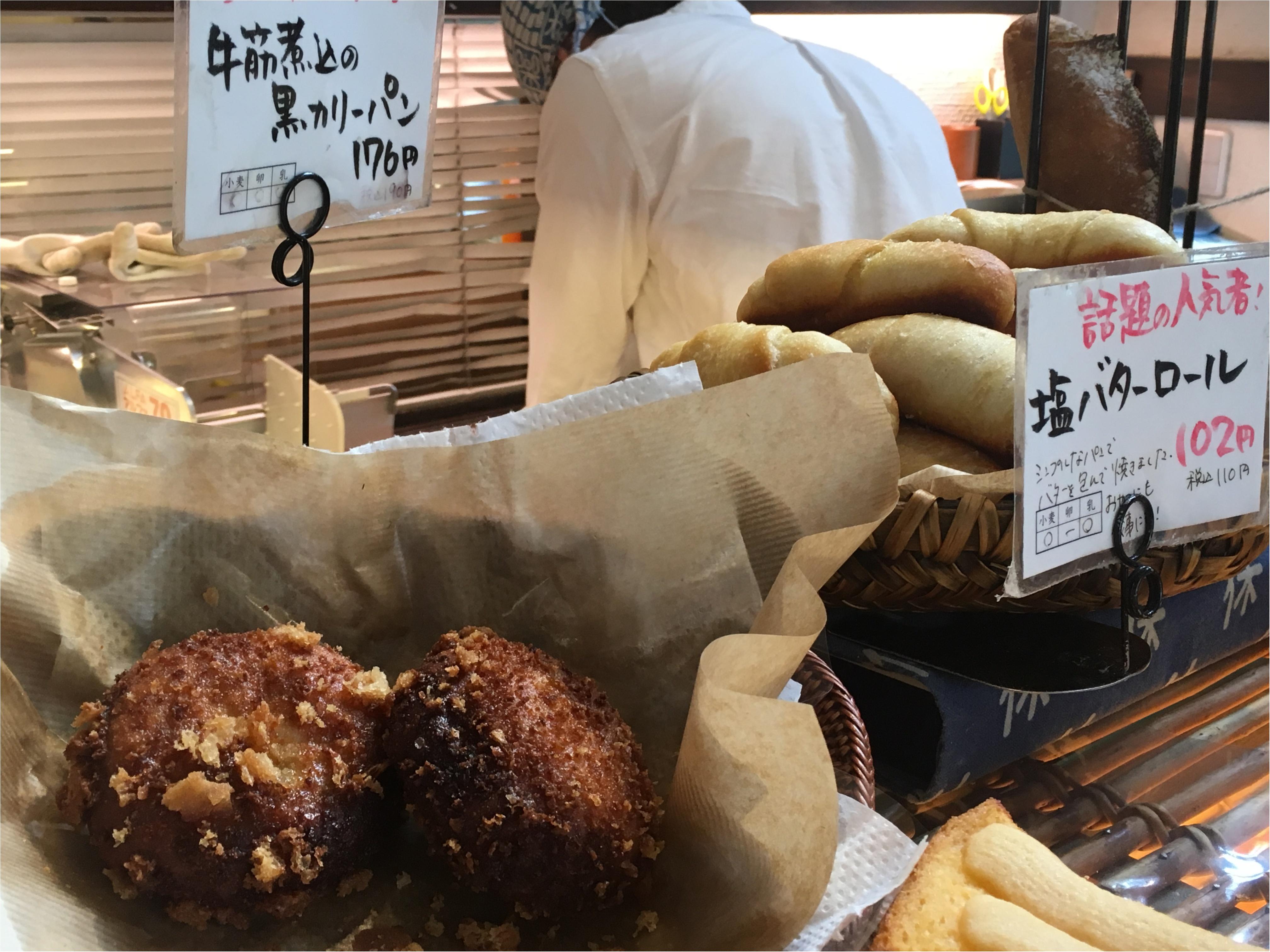 パンマニアおすすめ☆川越の体に優しいパン屋さん_1