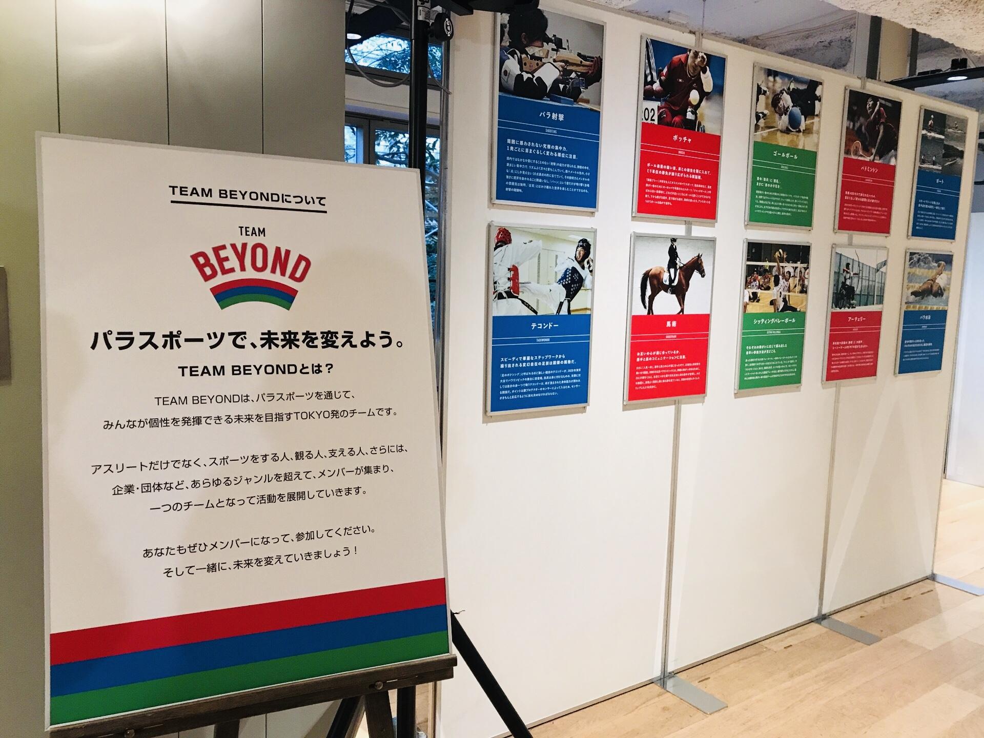 【MORE×パラスポ】内田理央ちゃん&谷真海選手と《ボッチャ体験》してきました♡_2