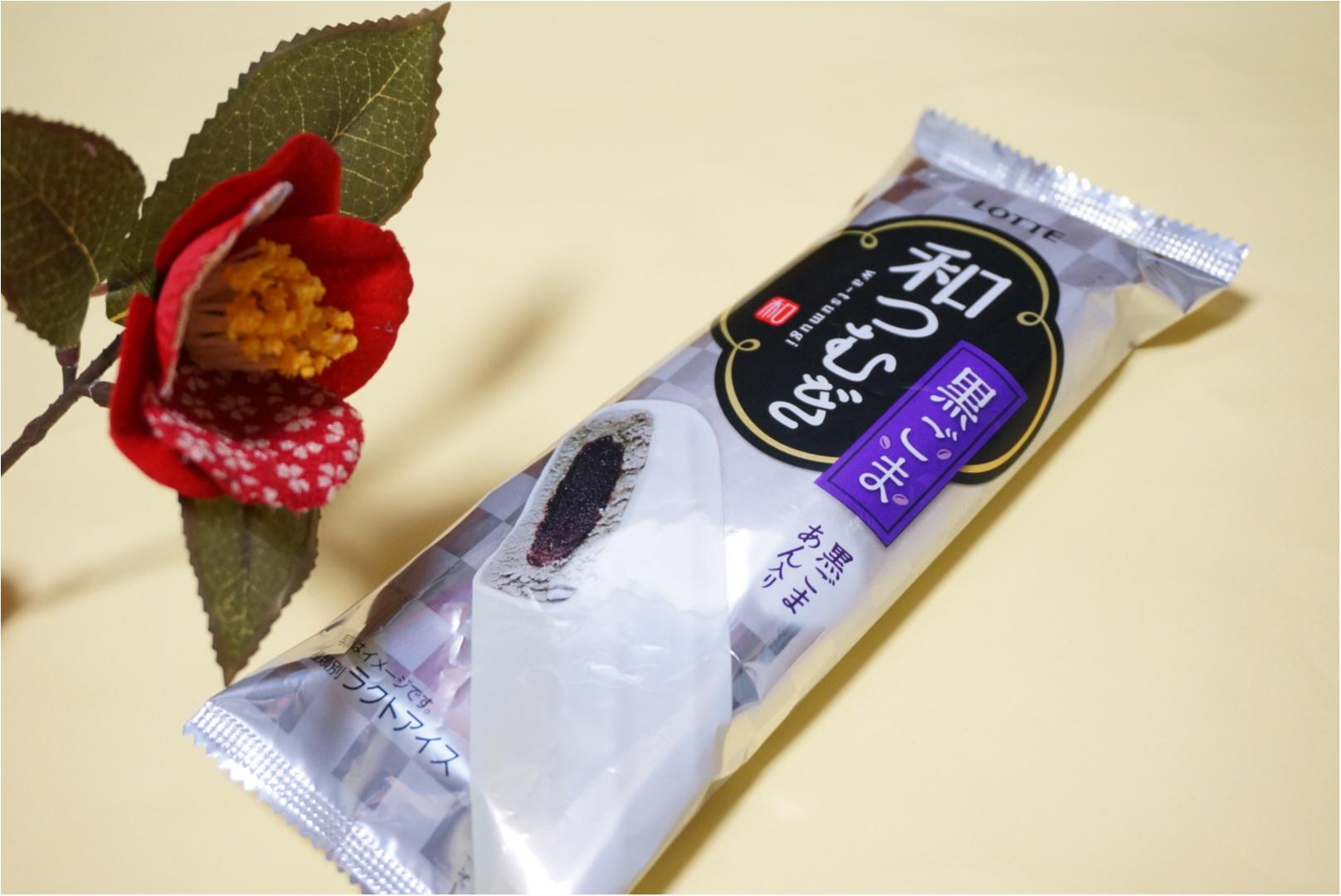 《アイス好き必見‼︎》ファミリーマート・サークルK・サンクス先行発売商品『和つむぎ』シリーズが美味すぎるって噂♡_2