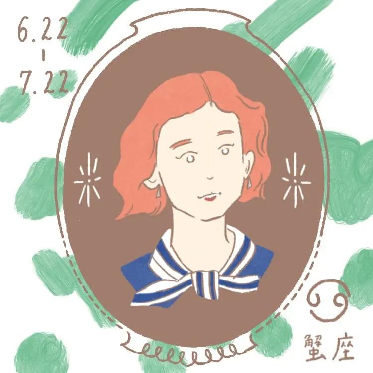 12星座占い<10/28~11/26>| MORE HAPPY☆占い PhotoGallery_2_4