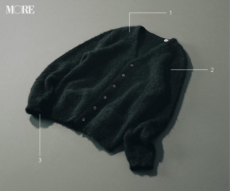チルデンニット、タートルネック、カーディガン……スタイリストが【推しニット】を私服でコーデ!_5