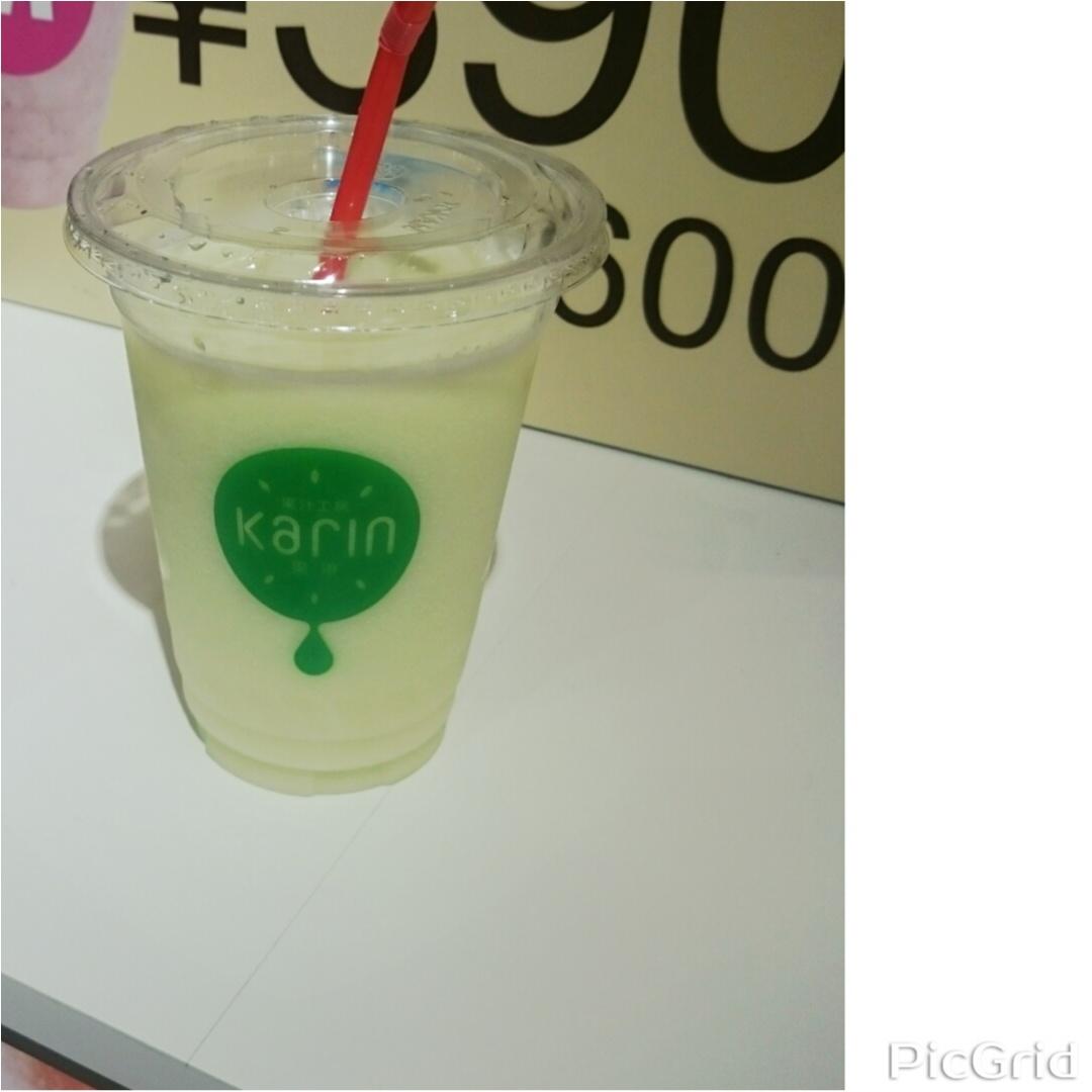 ☆極上フルーツ搾りたて フルーツバーAOKIのメロンジュース☆_5
