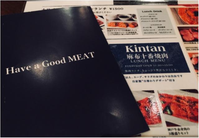 お肉もお野菜もたくさん食べたい女子へ。Kintanランチをおすすめします_3