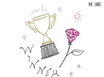 2020年の運勢は!? 水晶玉子の12星座占い☆ 松下洸平さんの人気が止まらないっ【今週のライフスタイル人気ランキング】