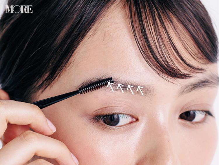 あなたの眉はもう古い⁉ 2020年のお仕事眉の正解教えます。美眉を保つ油分OFFテクや、表情激変のコンシーラー使いなど、テクニック満載♡ PhotoGallery_1_7