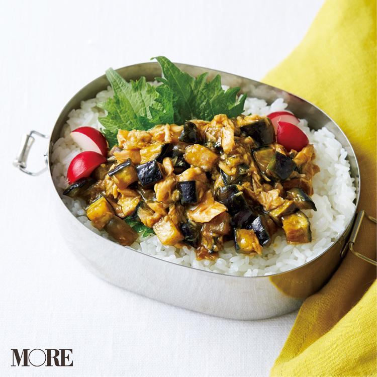 寝坊した朝は「のっけ弁当」が正解! パパッと簡単に作れておいしいおかずレシピ2種【#お弁当 7】_1