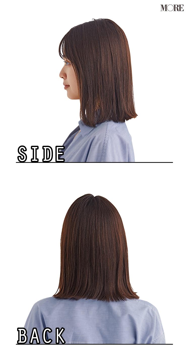 2019年秋冬におすすめの髪型は? - ボブ、ミディアム、ロングのヘアカタログ&ヘアアレンジ10選_24