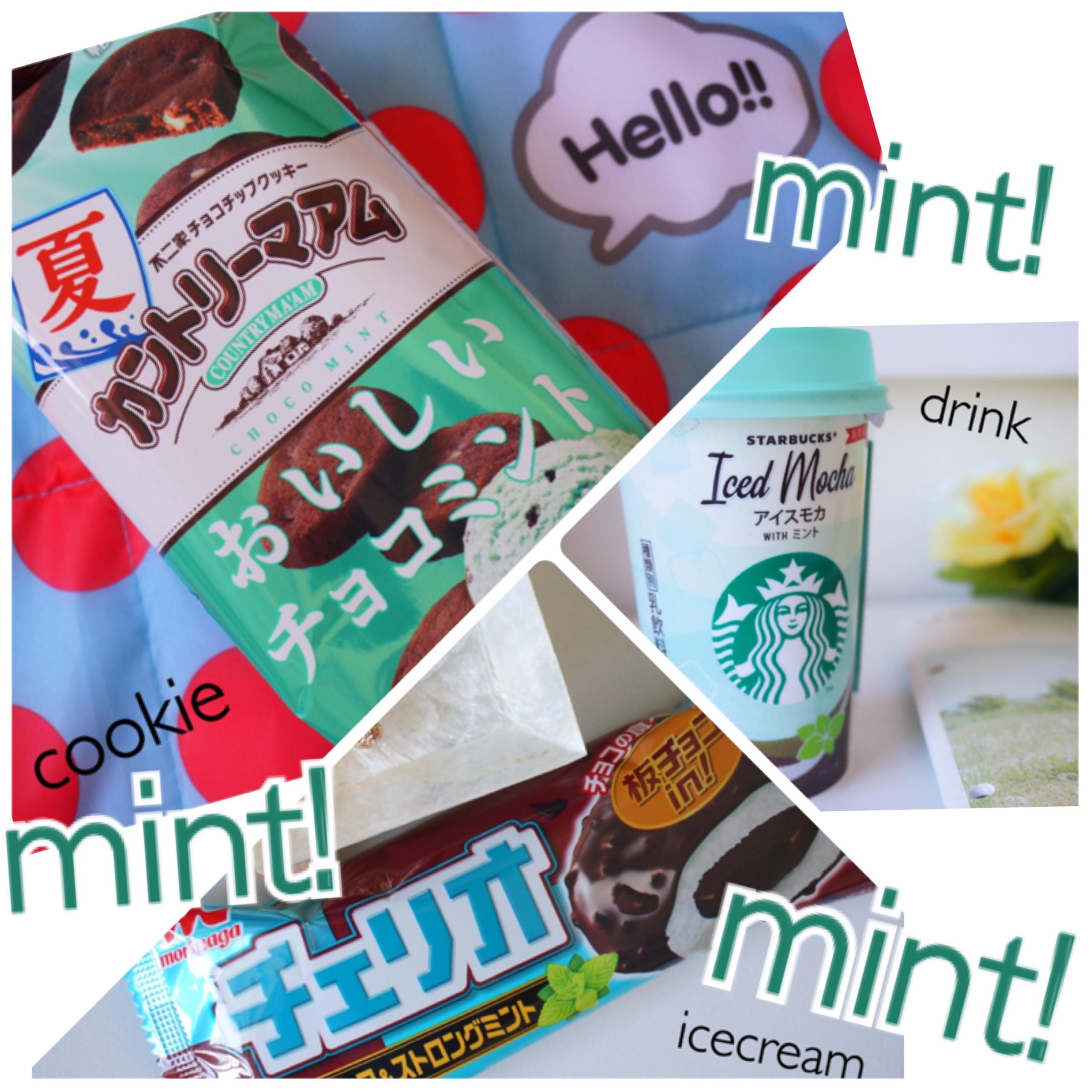 ミント mint MINT !!!ミント好きによるミント好きのための【この夏おすすめミントフード3選】_1