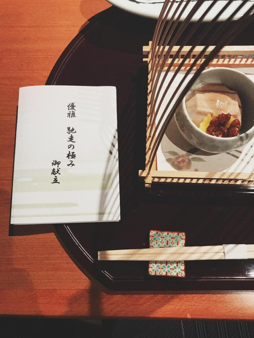 【女子旅におすすめ】わずか16部屋しかない伊豆の湯宿・玉翠のプライベート空間で満喫_5