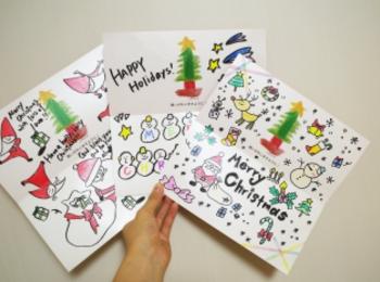 【自宅で出来るボランティア】難病の子どもたちにクリスマスカードを贈ろう