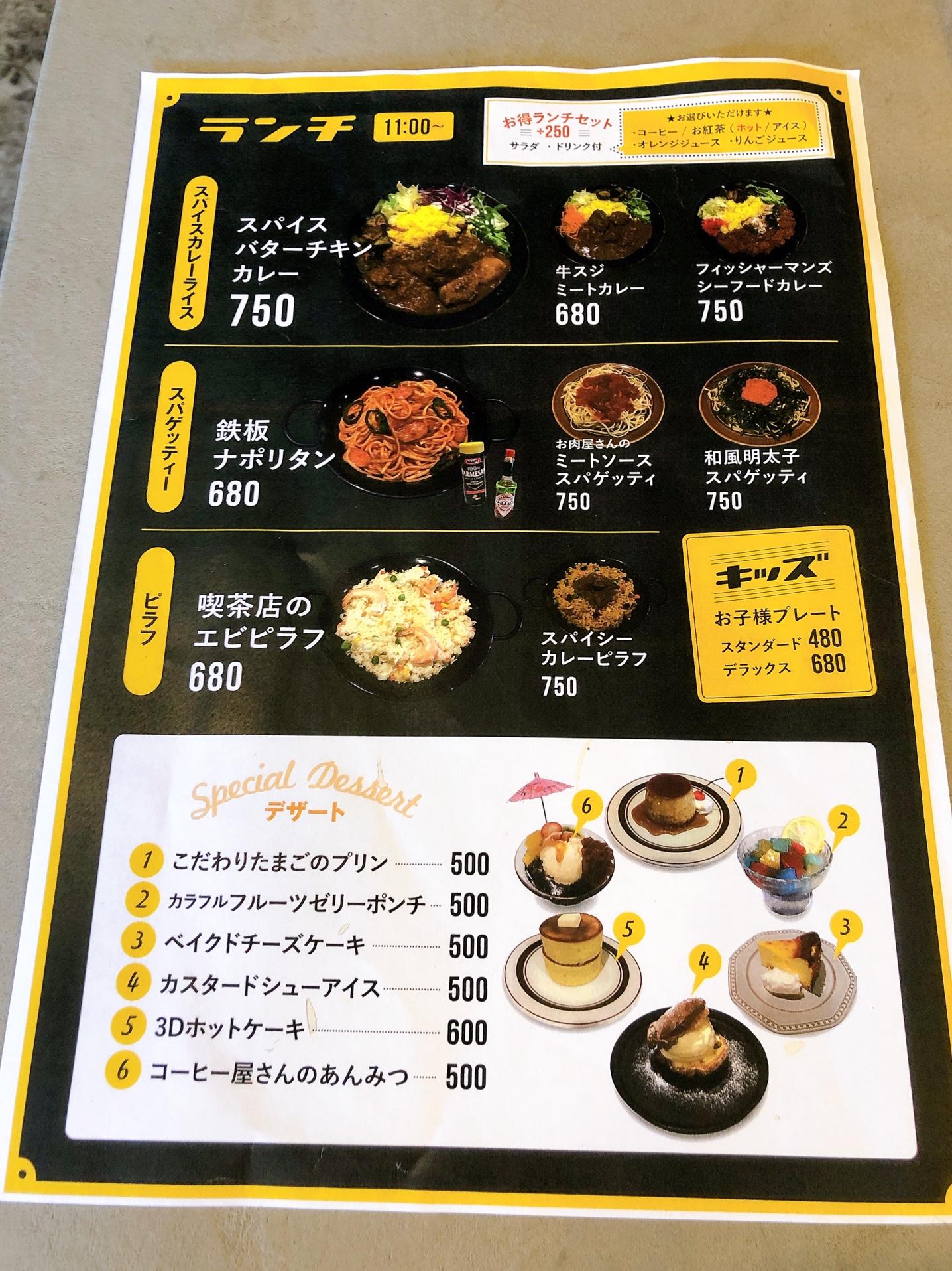【#静岡】空色クリームソーダとふかふか3Dホットケーキ♡純喫茶風のモダンなカフェ《8COFFEE》_5