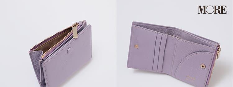 二つ折り財布特集【2020最新】 - フルラなど20代女性におすすめのブランドまとめ_29