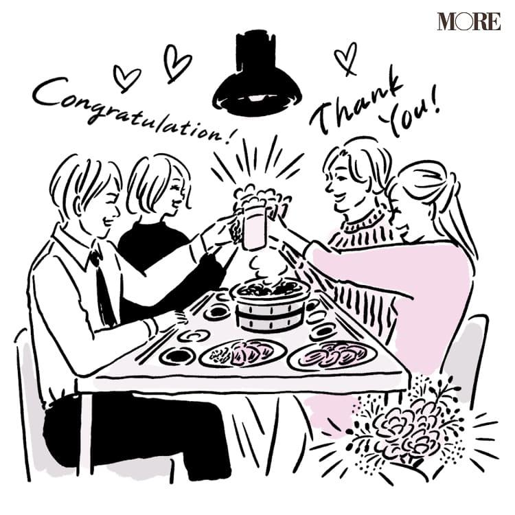 婚姻届の書き方・出し方《完全ガイド》 - みんなの提出方法、結婚エピソードは?_17