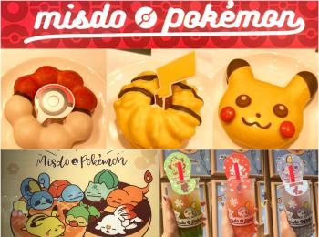 【ミスド新作】「ピカチュウ ドーナツ」をはじめ、ポケモンアイテムが2019も登場! タピオカやオリジナルグッズも♡